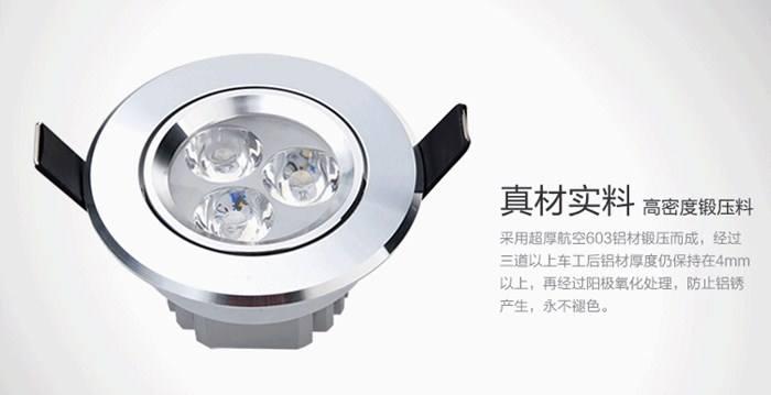 西安LED灯具你了解吗