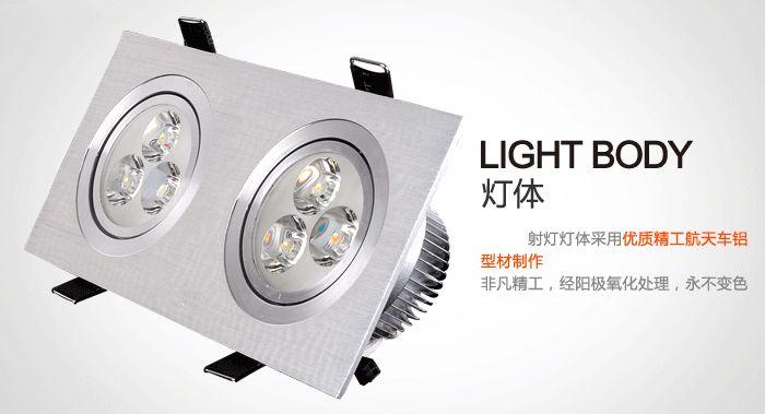 西安LED射灯