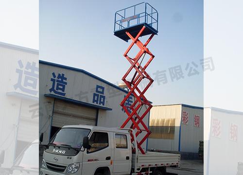车载式液压升降平台