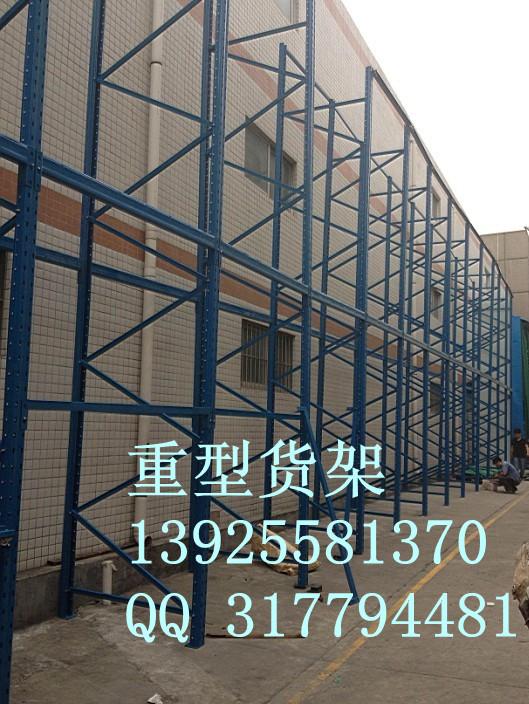东莞重型货架定做厂家直销质量保证