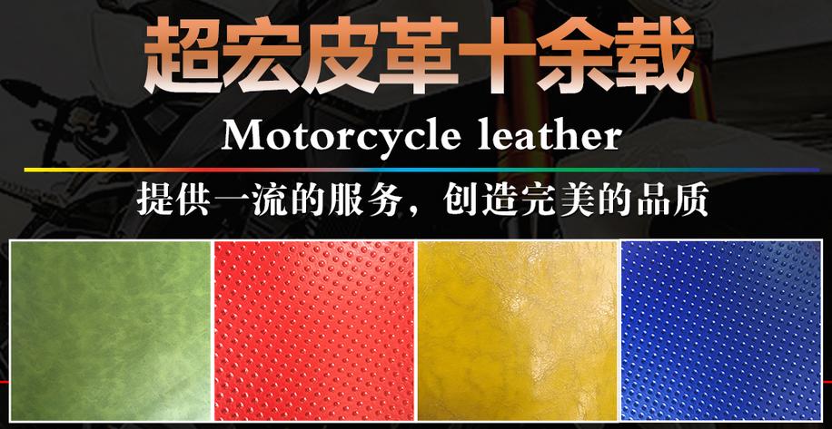 重庆皮革生产厂家加入富海360制定企业网站优化
