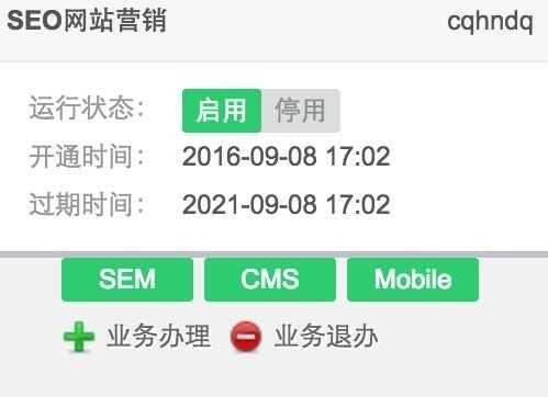 重庆感应加热设备厂家使用富海360百度seo优化软件直接续费4年