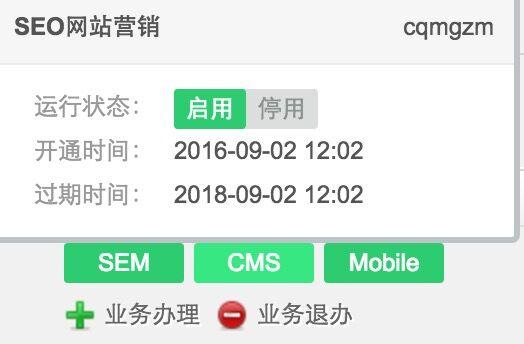 富海360网站推广之重庆应急灯厂家续费第二年关键词排名效果很好