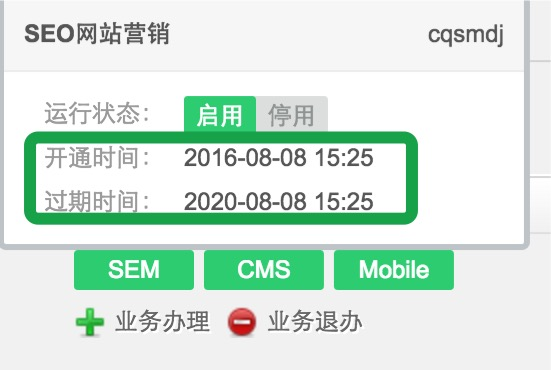 富海seo优化之重庆电机维修公司效果很好续费3年