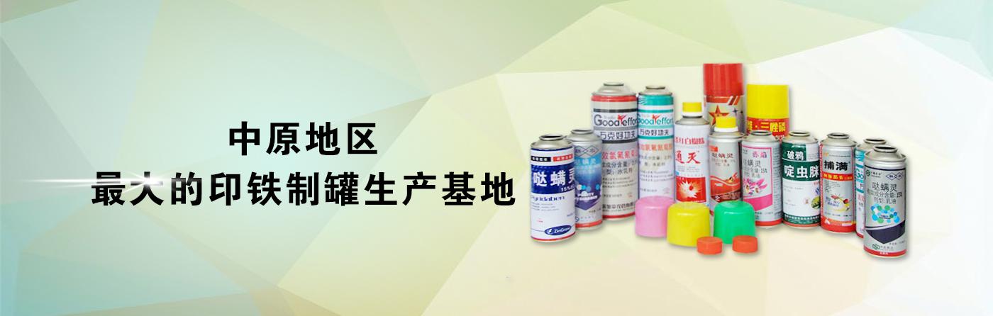 安阳化油器清洗剂制作厂家与富海360公司达成网站合作