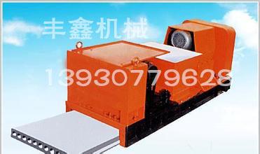 13X20型楼板机
