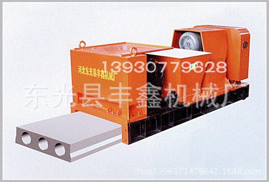 18X60型楼板机