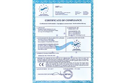 CE认证|东莞华达机械有限公司