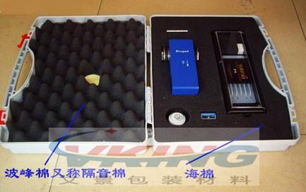 海绵包装盒