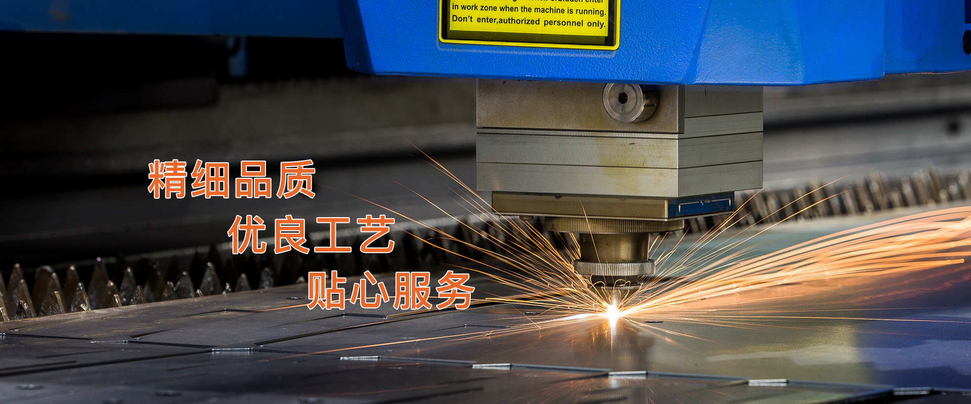 激光切割在玻璃加工行业的工艺技术