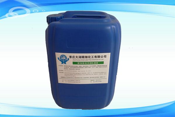 缓蚀阻垢剂使用简介