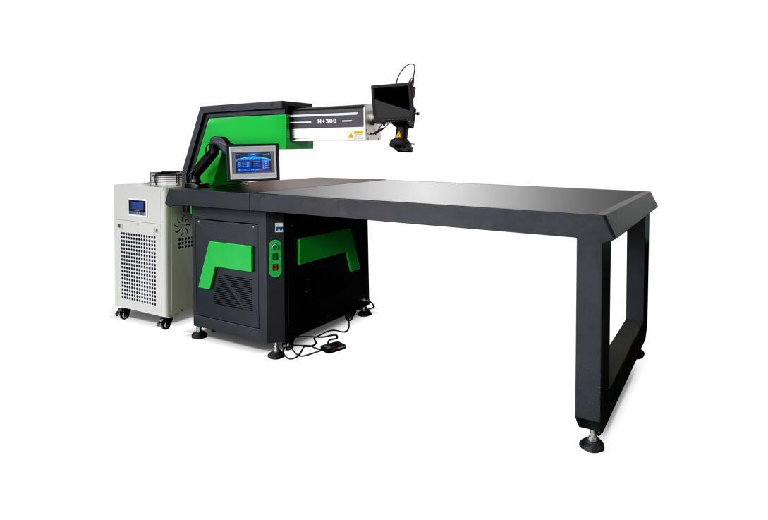 激光焊接机详细介绍