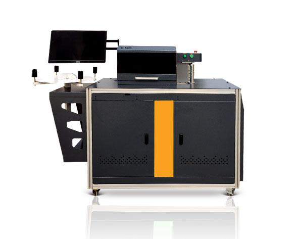 DH-5150 铝边数控围字机