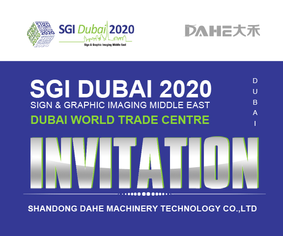 Dubai SGI Exhibition