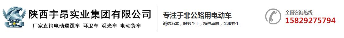 西安宇昂实业