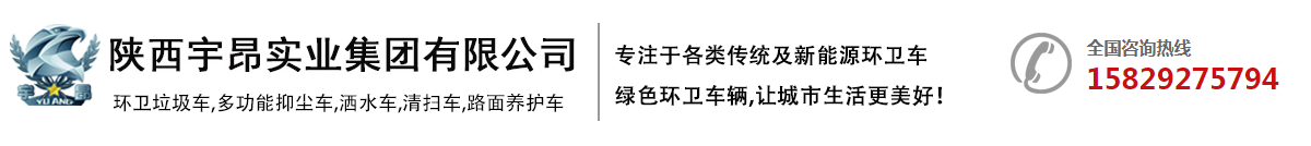 陕西宇昂实业