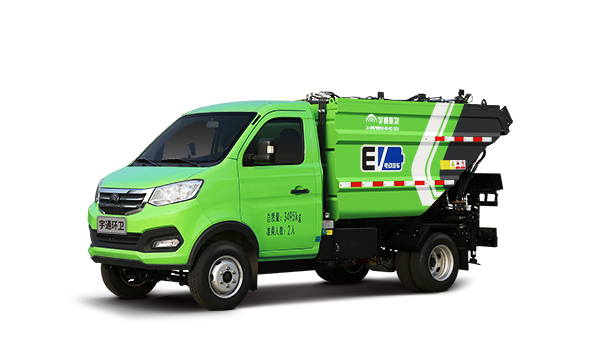 电动垃圾运输车