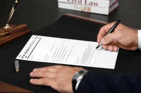 合同成立的条件有哪些