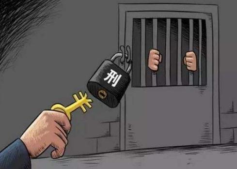 刑事律师:论侦查阶段的有效辩护
