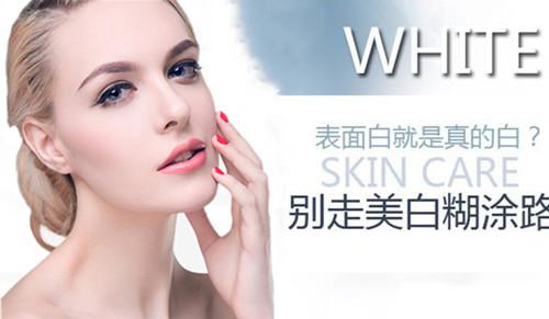 为什么女人易长斑    广西桂林专业还原色斑技术