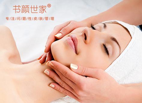 江蘇南京皮膚管理店加盟需要多少費用?