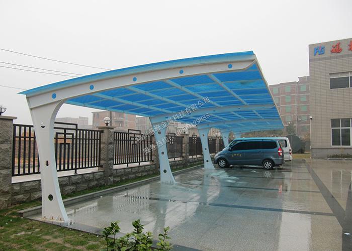 福州膜结构停车棚