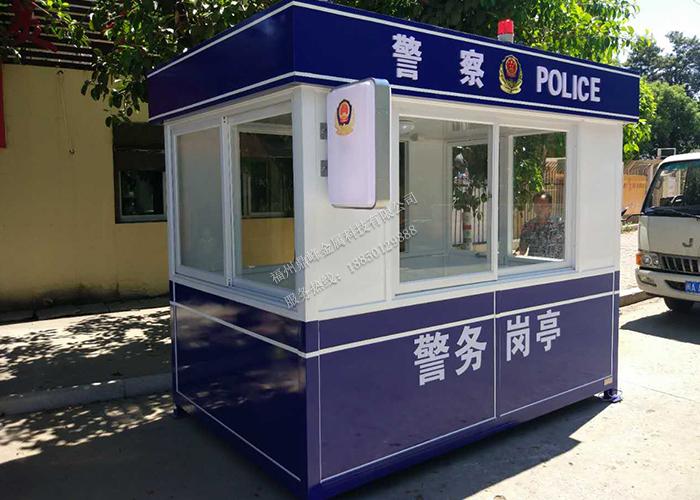 福州交警岗亭