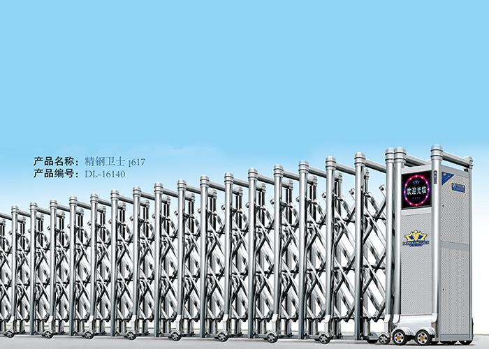 福州铝合金电动门