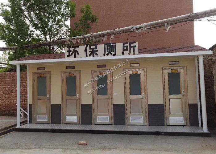 福州景区公共厕所