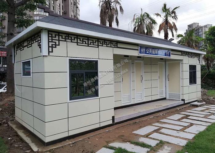 福州环保公厕
