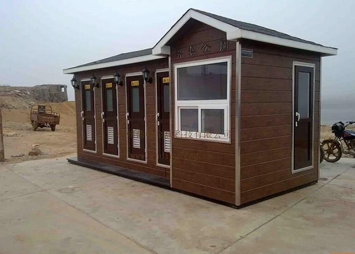福州装配式公共厕所