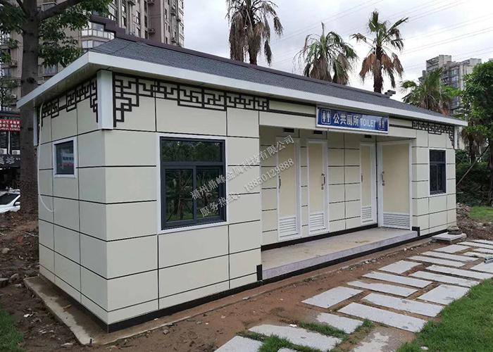 福州移动环保公厕