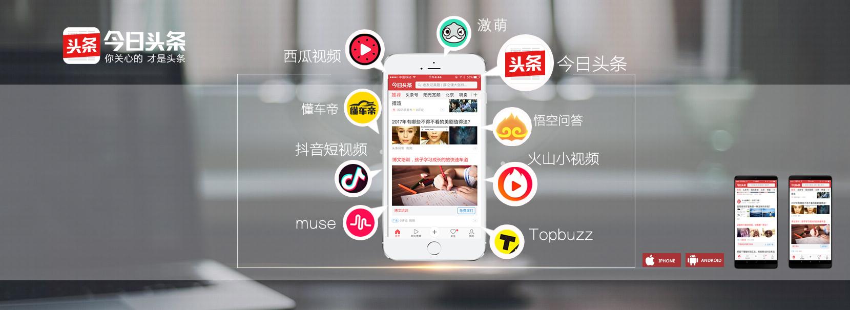澳门新葡萄京app下载