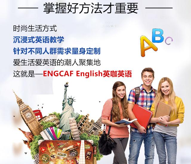4-020英語