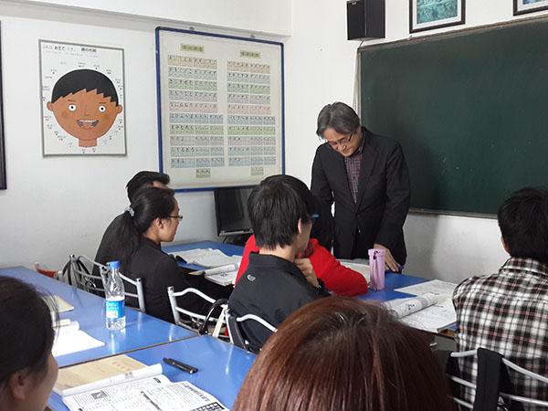 日语学习初级上册(80学时)
