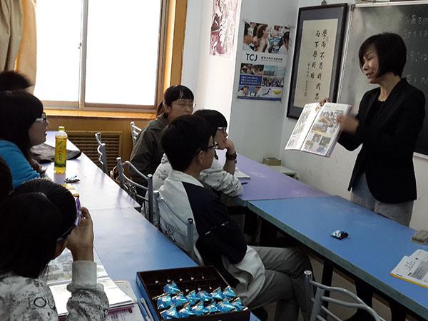日语学习初级下册(90学时)