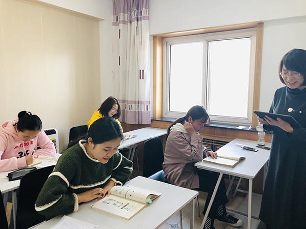 日语学习中级下册(80学时)