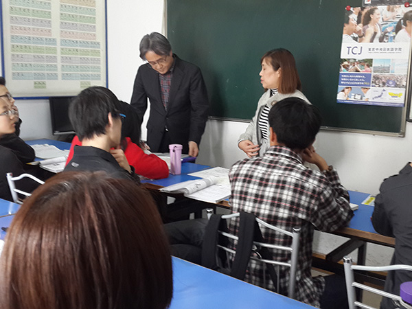 日语难点学习技巧与解决方案