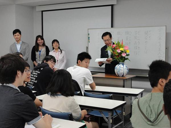 日语高考冲刺班