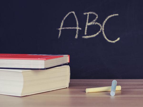 0基础学习英语培训班
