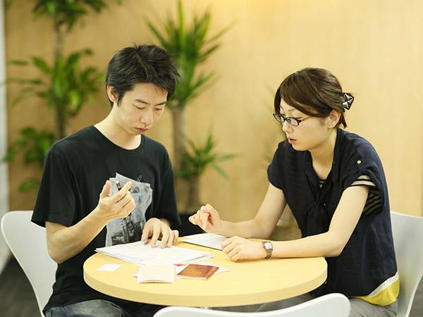 日语学习技巧
