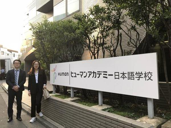 日本留学咨询