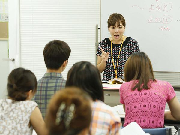兰州英语学习