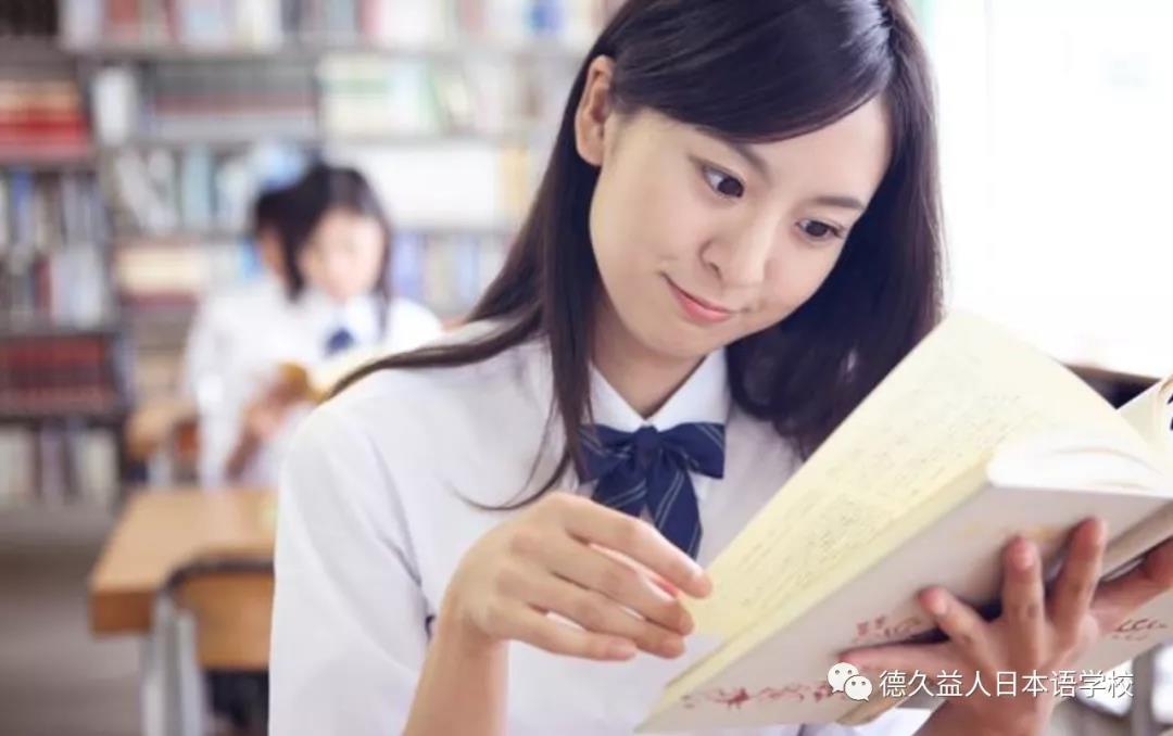留学生考试(EJU)最全攻略