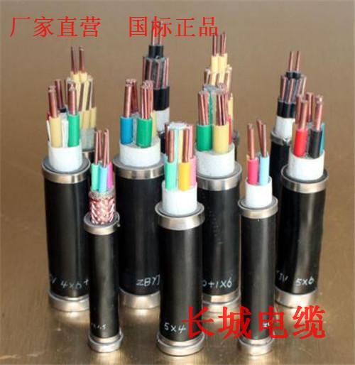 陕西阻燃电缆