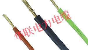 西安电线电缆国际线