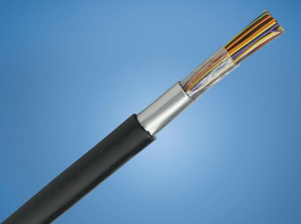 西安阻燃电缆