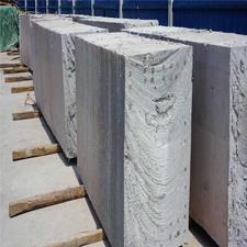 云南切割工程遇到加气混凝土墙面,要用什么切割设备!