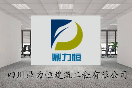 四川道路加固修复公司介绍