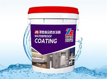 柔性复合防水涂料